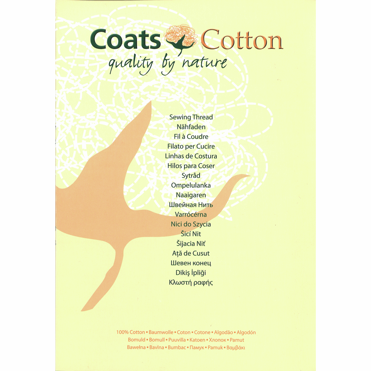 Picture of Coats Cotton: Shade Card