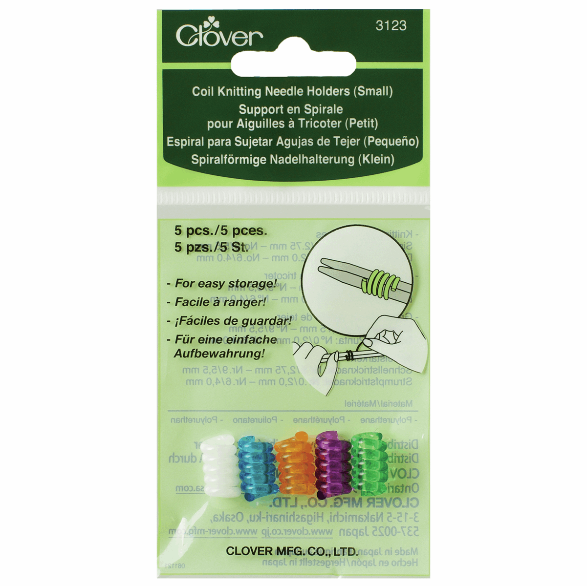 Picture of Coil Knitting Needle Holder: Small (3)