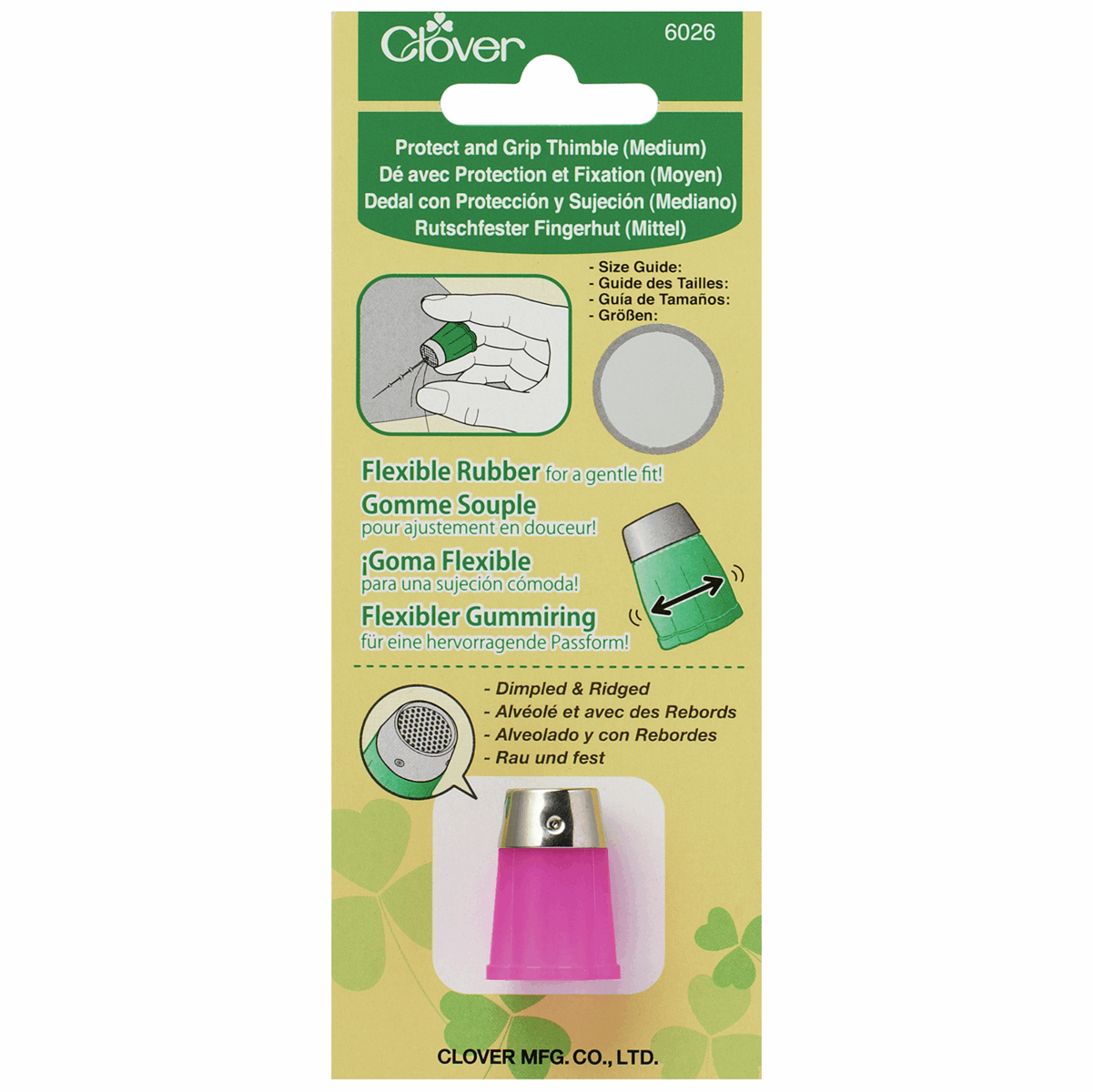 Picture of Thimble: Protect and Grip: Medium (3)