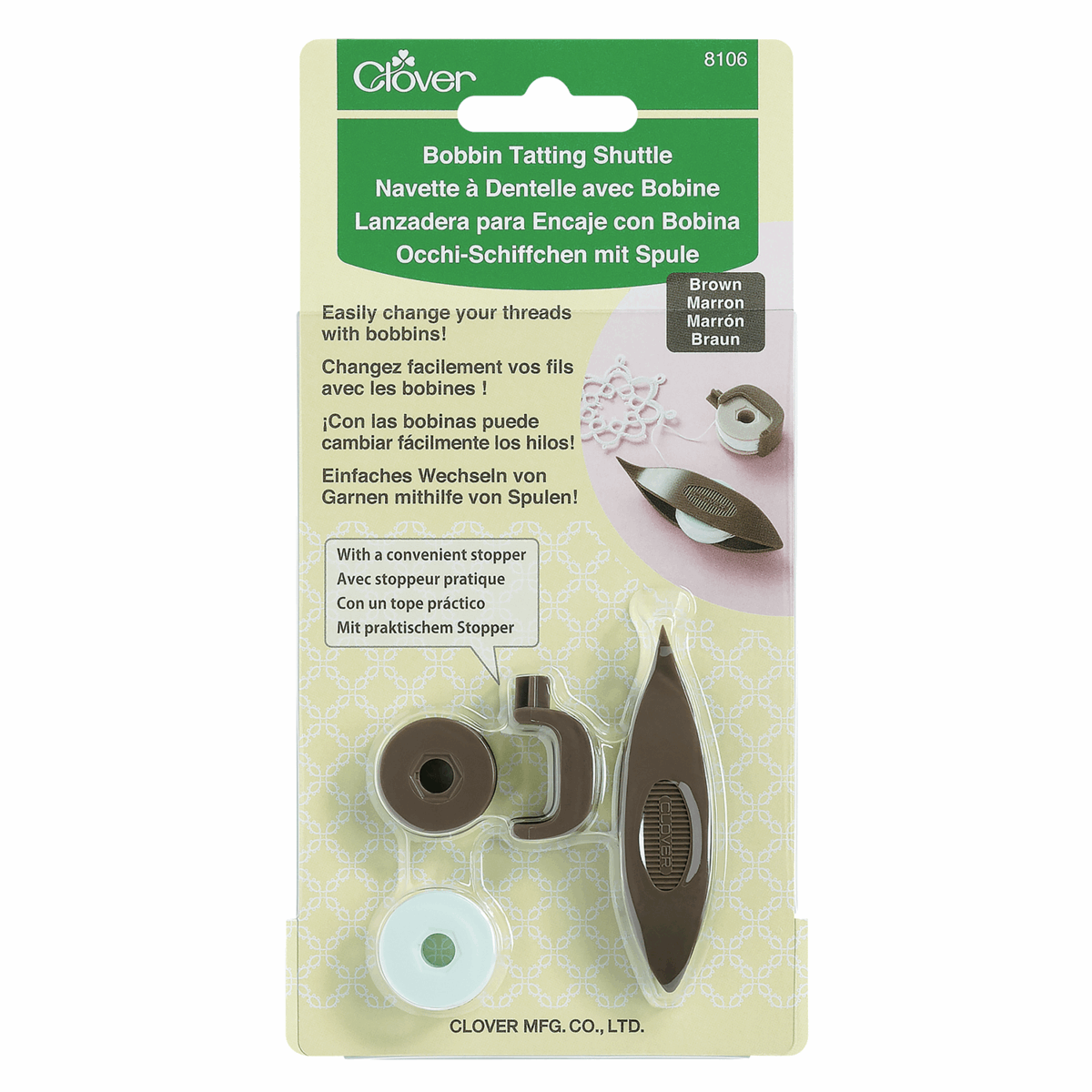 Picture of Bobbin Tatting Shuttle: Brown (3)