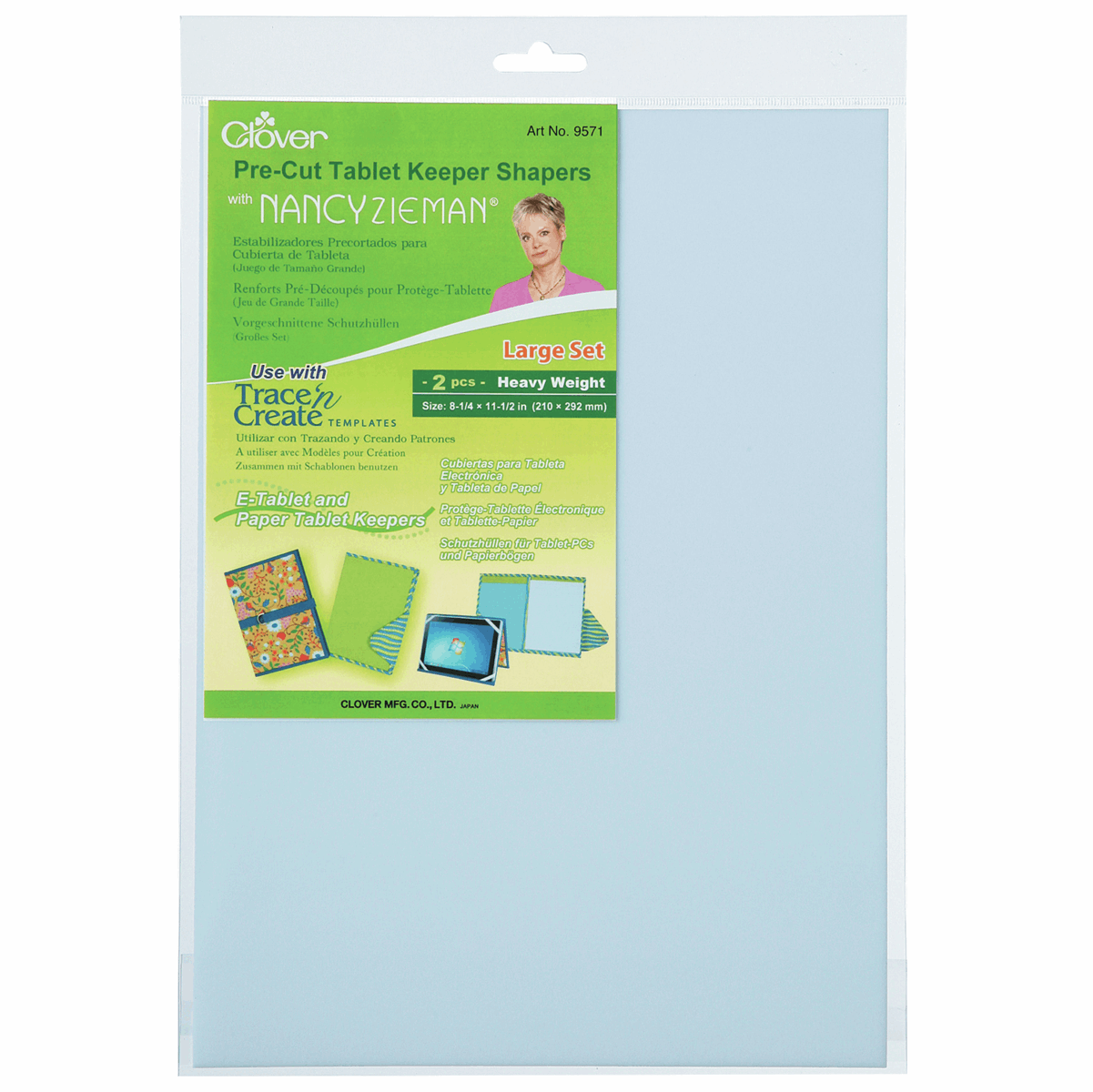 Picture of Tablet Keepers Shapers: Large Set (3)