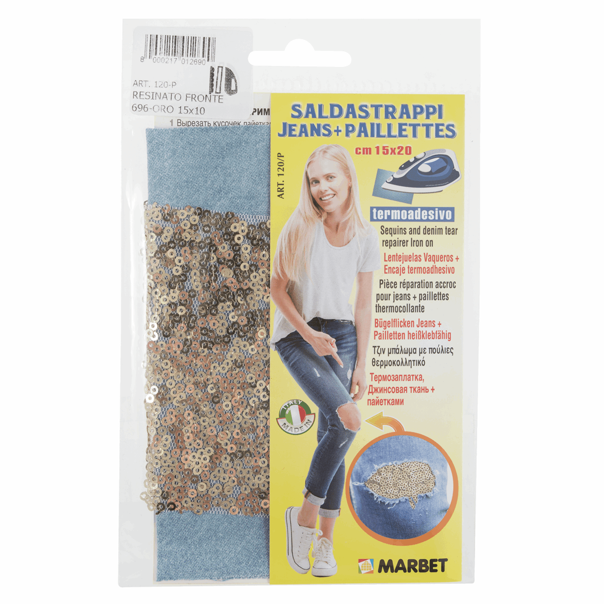 Picture of Denim Patches: with Sequins: Iron-on: 20 x 15cm: Light Blue & Gold