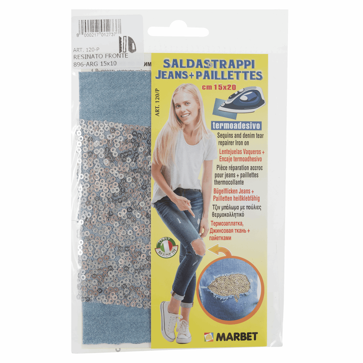 Picture of Denim Patches: with Sequins: Iron-on: 20 x 15cm: Light Blue & Silver